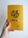 novel 01