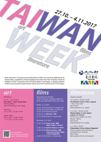 Taiwan Week, 27.10-7.11.2017